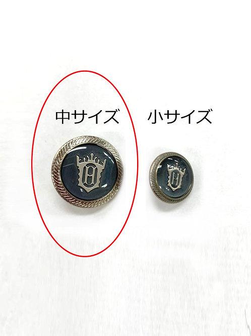 中学男女共通 ボタン(中サイズ)