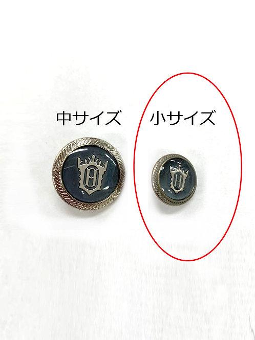 中学男女共通 ボタン(小サイズ)