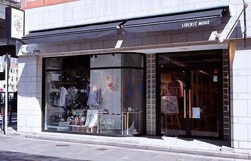 店舗写真6.jpg