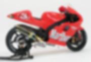 ファクトリーヤマハ YZR500 '01 2.JPG