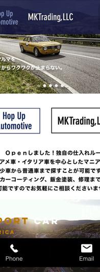 Hop Up Automotive / MKTrading