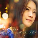 haishin_02.jpg
