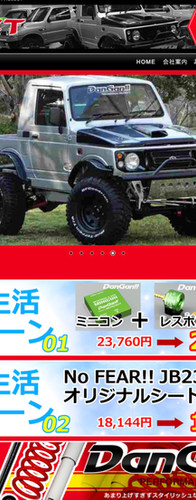 4WD PROJECT様