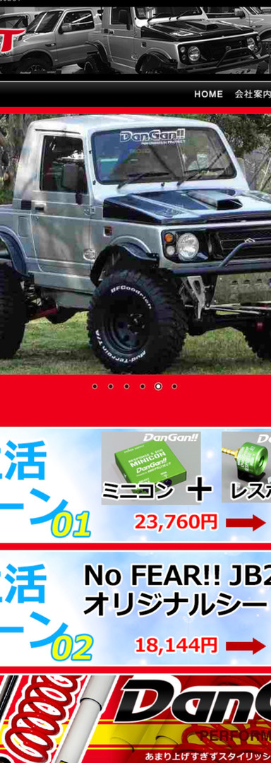 4WD PROJECT様