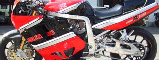 P1001 ベースマシン: GSX-R1100