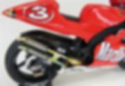 ファクトリーヤマハ YZR500 '01 5.JPG