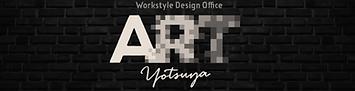 Brooklyn×Art×Office A YOTSUYA(東京都新宿区四谷本塩