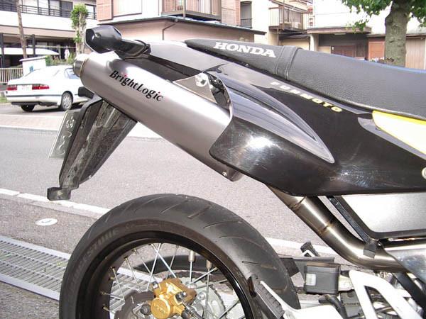 HONDA FMX 650 4.JPG