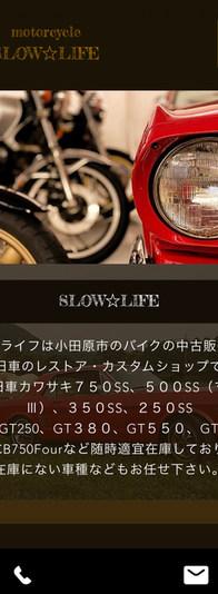 MOTORCYCLE  SLOW LIFE