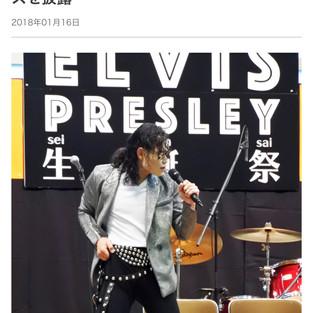 神戸新聞掲載記事 マイケルジャクトン