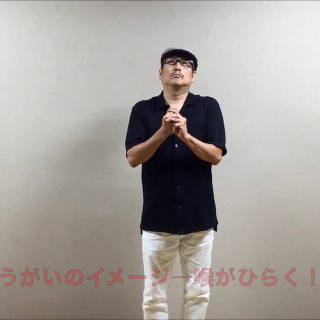 第6回 ~ 地声と裏声のスムーズな切り替え!~