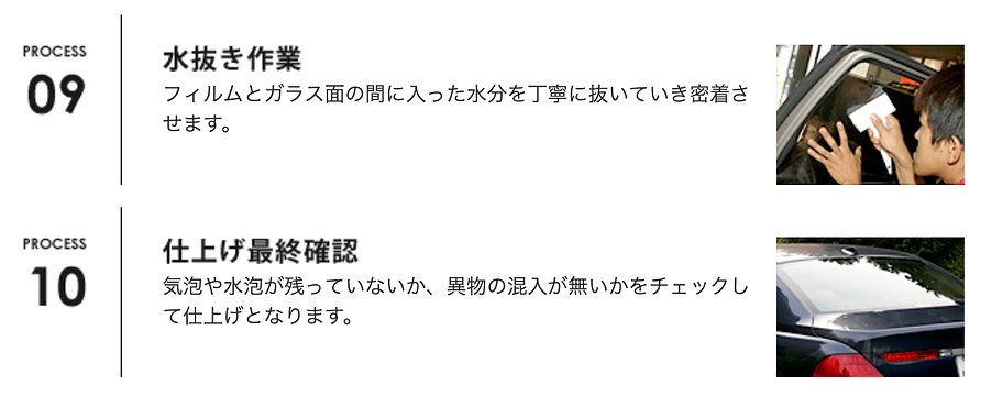 オートフィルム 東京