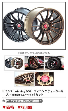 車ホームページ制作会社 横浜