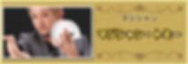 スクリーンショット 2020-03-21 15.44.47.png