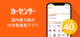 中古車販売 東京 .jpg