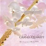 CDリリース:1st Album「GRAND QUARTETグランド・カルテット フルートアンサンブル蘭」/岩花秀文Flute Ensemble Lan/Iwahana Hidefumi