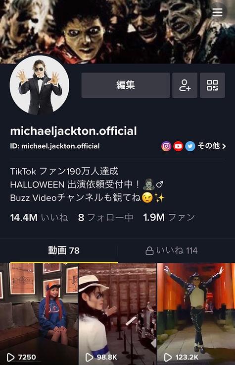 michaeljackton.official.jpeg