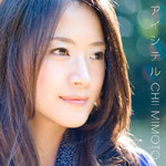haishin_08.jpg