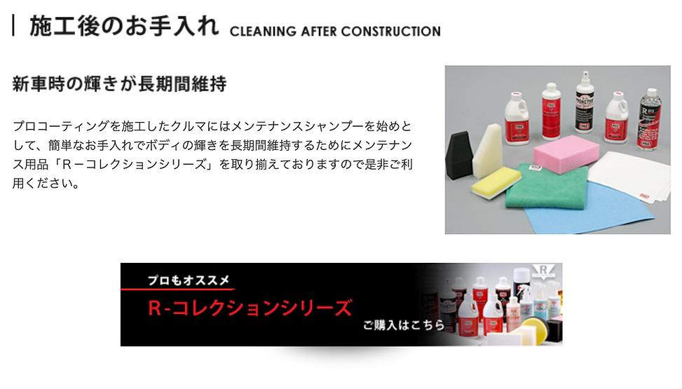 http://www.cbp.co.jp/service/pc_point3.h