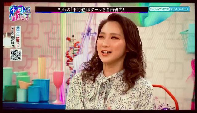 NHK 稲垣吾郎番組『不可避研究中』