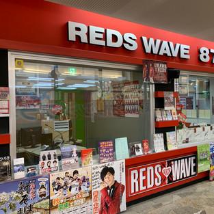 REDS WAVE 83.7FM