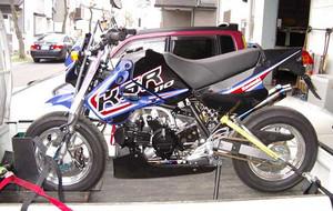 KAWASAKI KSR110.JPG