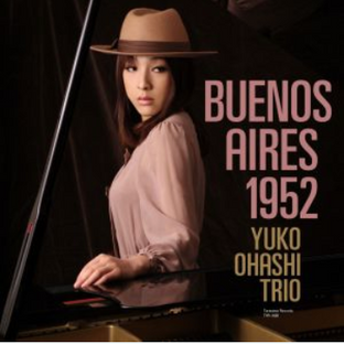Buenos Aires 1952 大橋祐子.png