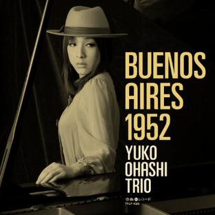 BUENOS AIRES 1952(LP)大橋祐子.png