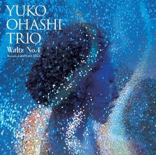 WALTZ NO.4(LP_ホール盤)大橋祐子.png