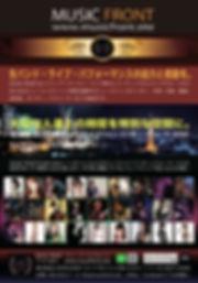音楽制作 横浜