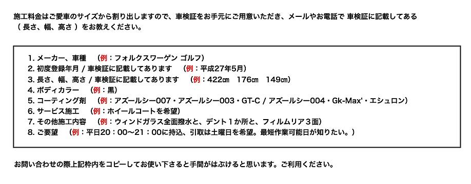 スクリーンショット 2019-08-07 19.04.02.png