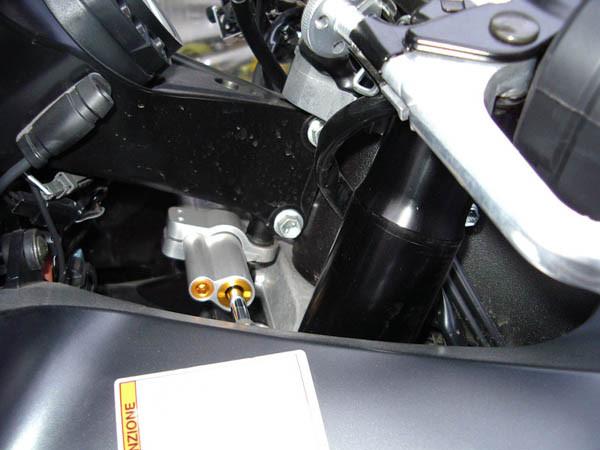 GSX-R750 '06 4.JPG