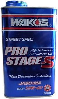 PRO-S プロステージS 10W-40 1LPRO-S .jpg