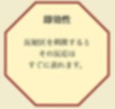 スクリーンショット 2020-02-01 10.07.46.png