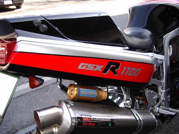GSX-R1100 20.JPG