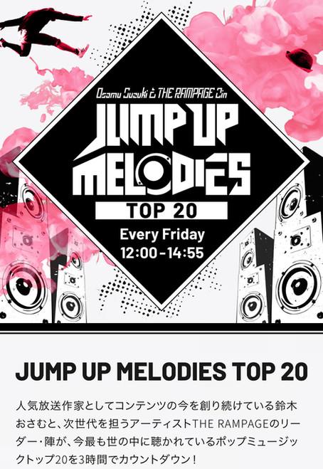 [マイケル・ジャクトン、TOKYOFM「JUMP UP MELODIES TOP 20に生出演させていただきました」
