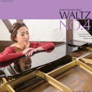 WALTZ NO.4 _ ワルツNO.4(LP スタジオ盤) 大橋祐子.png