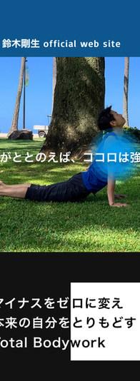 ピラティスメンズ 東京 _ 鈴木剛生オフィシャルwebサイト