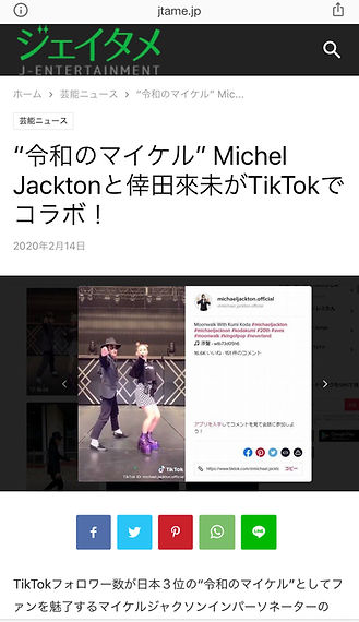 J-ENTERTAINMENT マイケル・ジャクトン&倖田來未 コラボ.jpeg