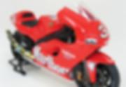 ファクトリーヤマハ YZR500 '01 4.JPG