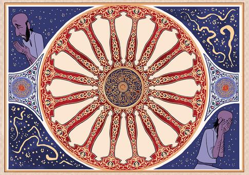 The Carpet Merchant of Konstantiniyya - Sample Page