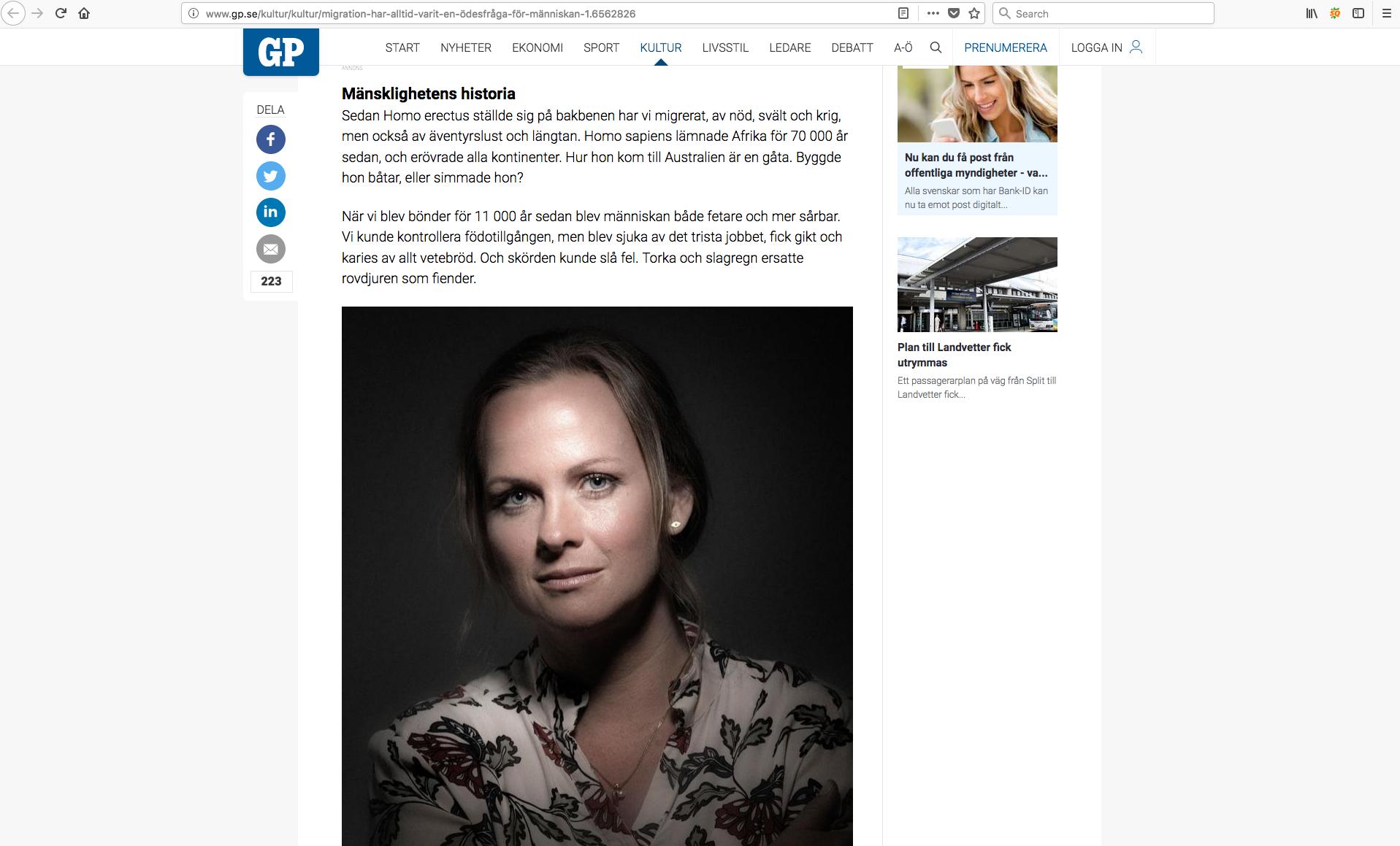 JeanetteVarberg-Ulrika Knutson-JuanDeDios-VisualStoresDenmark3