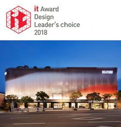 2018 IT award