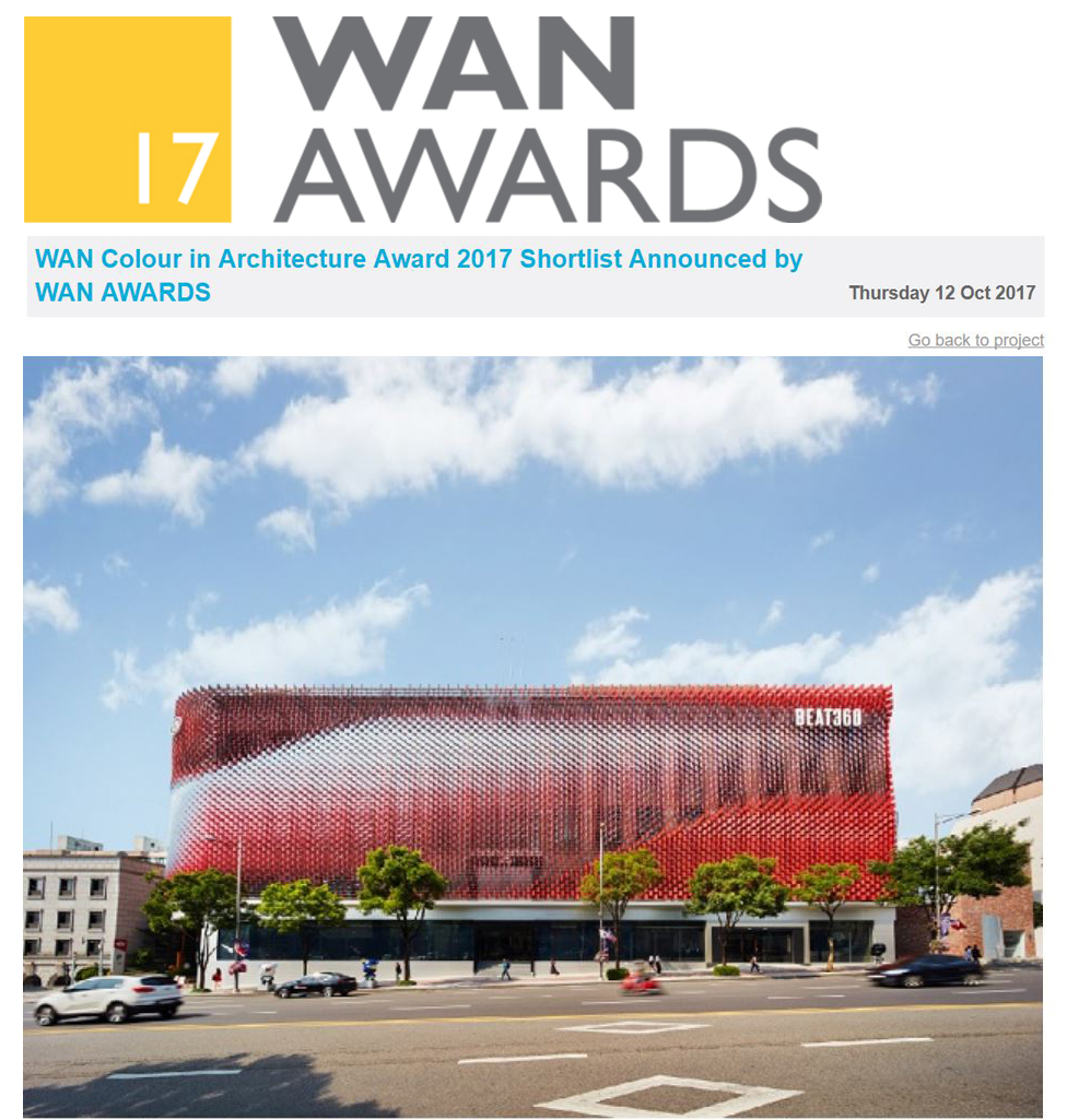 2017 WAN AWARD Shortlisted