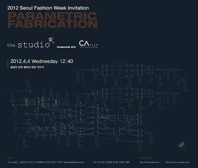 2012 FW Seoul Fashion Week Studio K X CA PLAN!