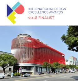 2018 IDEA award
