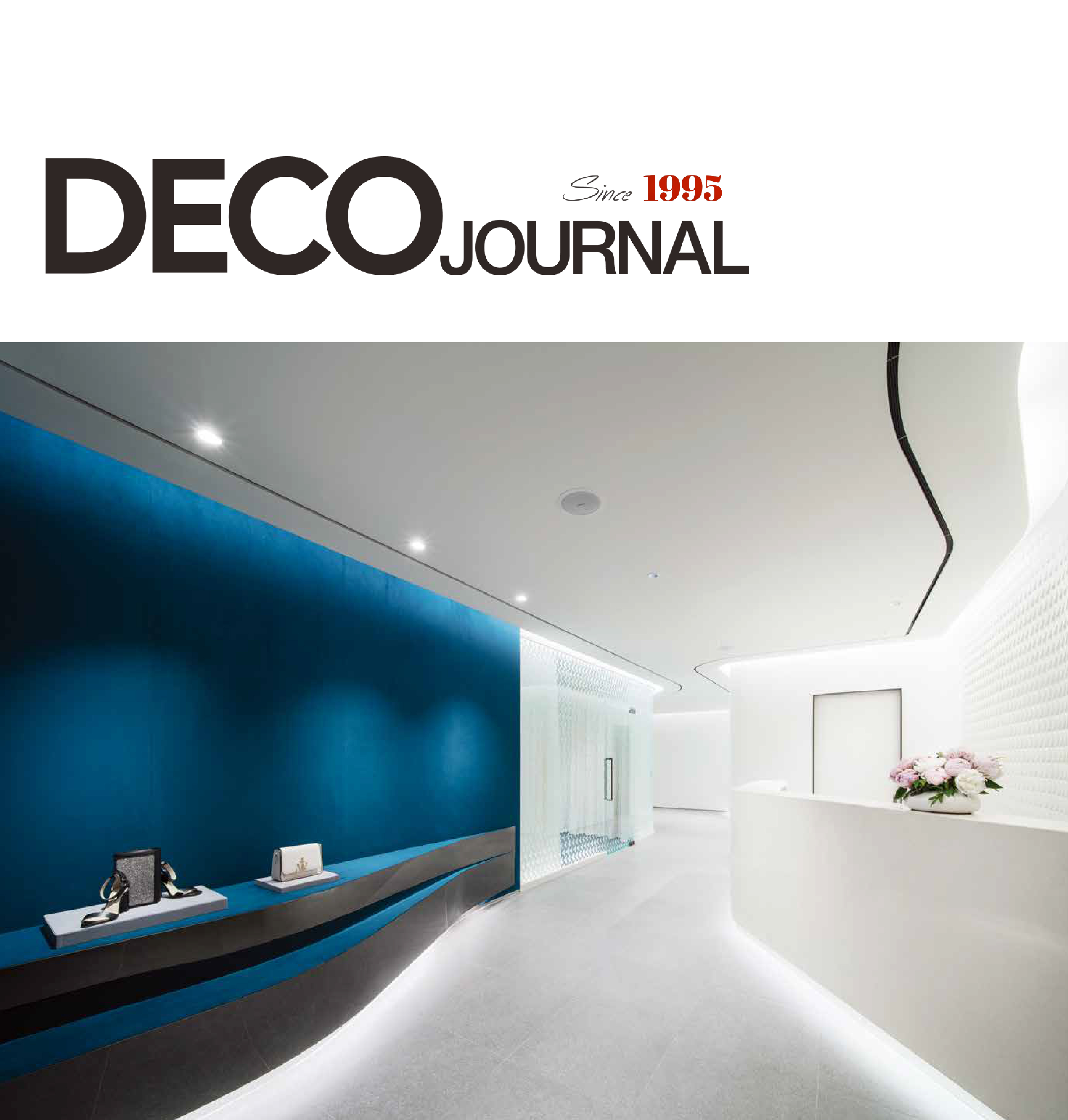 Deco Journal 2020.10