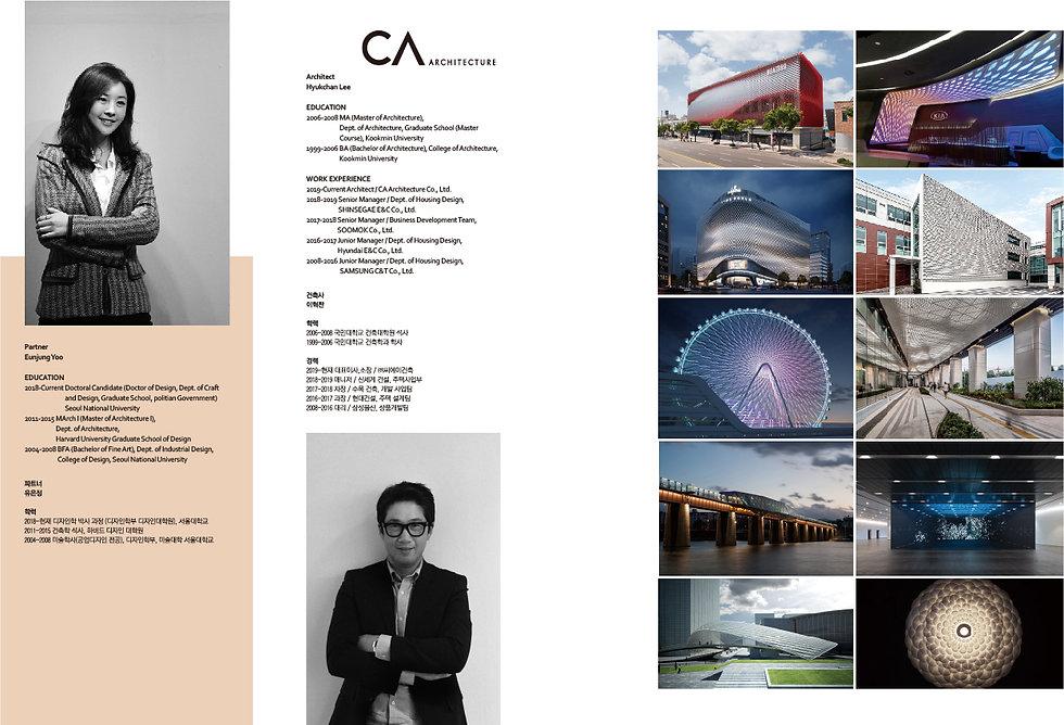 201016 월간세계건축-02.jpg