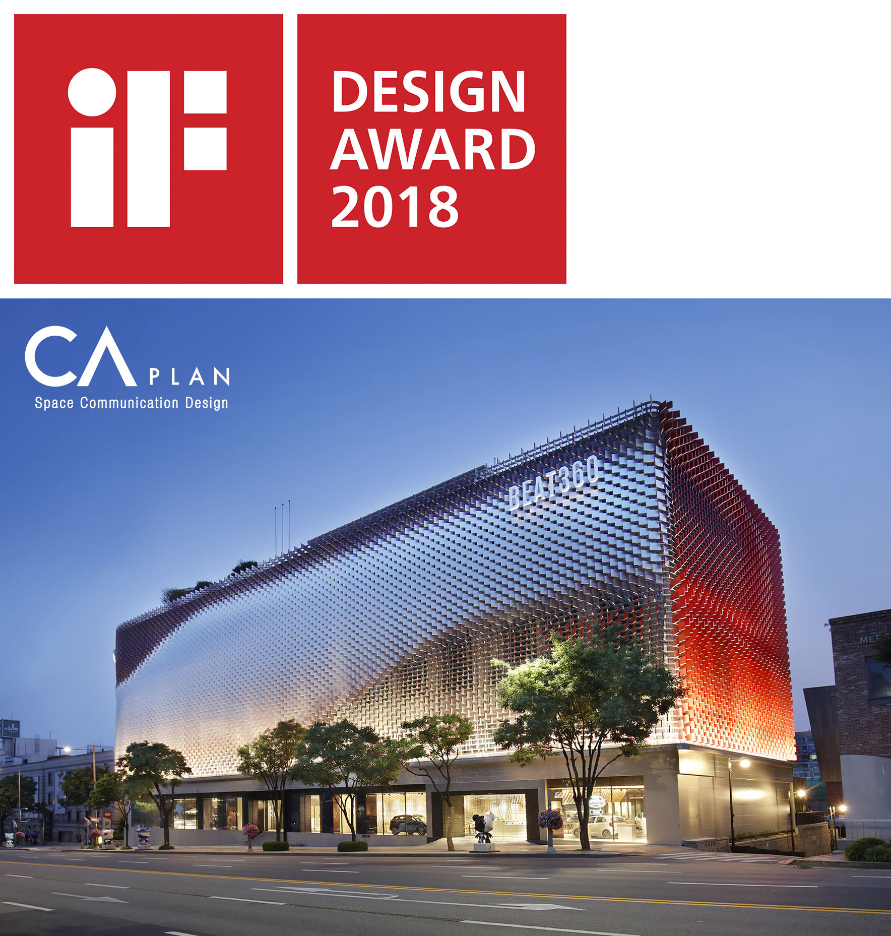 2018 IF DESIGN AWARD