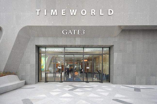 210413 GATE 3.jpg